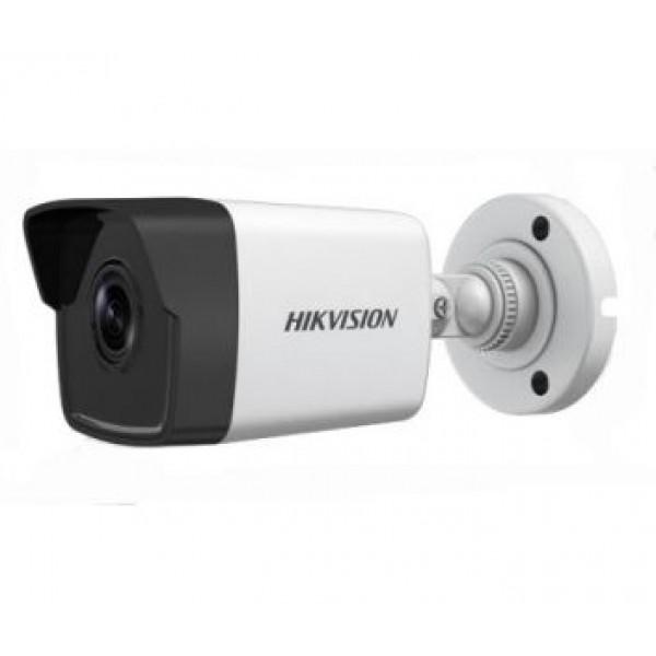 2 Мп IP видеокамера Hikvision DS-2CD1023G0-I (2.8 мм)