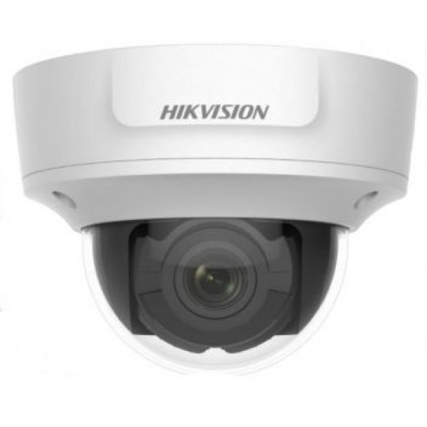 2 Мп IP видеокамера Hikvision DS-2CD2721G0-IS