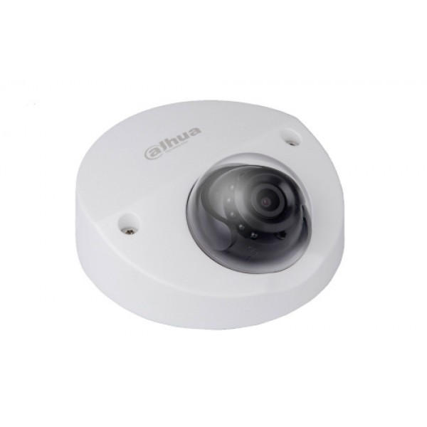 Антивандальная IP видеокамера Dahua DH-IPC-HDBW4420FP (2.8 мм)