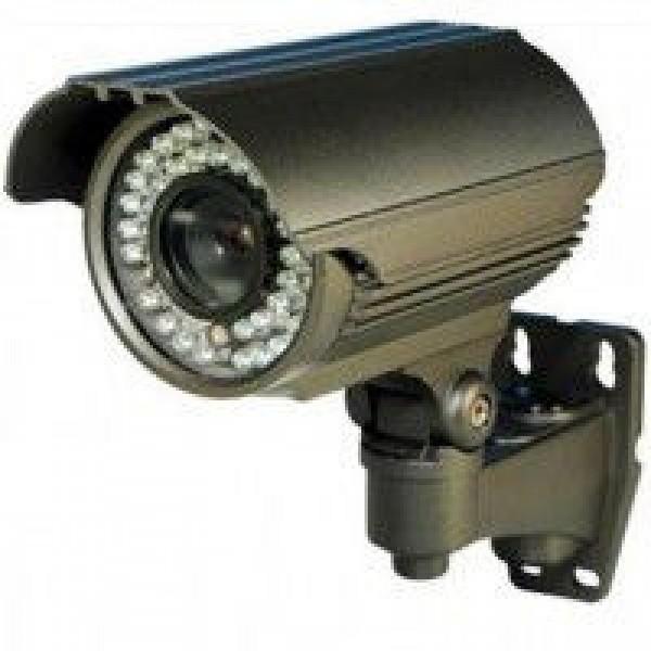 Уличная AHD камера DigiGuard DG-2701AHD 1,3 MP