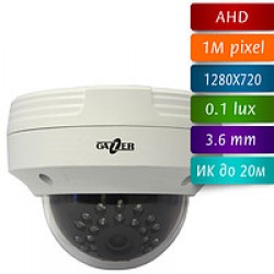Камеры Gazer (3)