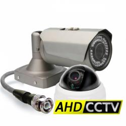 AHD видеонаблюдение (130)
