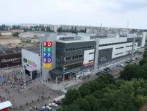 На фото торговый центр Депот, в котором установлены системы видеонаблюдения и сигнализации