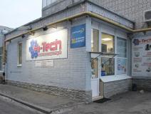 На фото сервисный центр компьютерной техники Hi-Tech, где установлены видеокамеры наблюдения