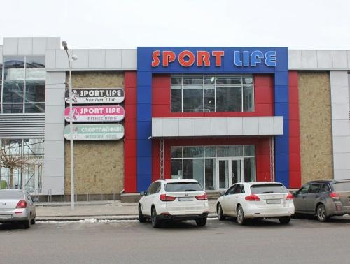 На фото спортцентр Sport Life, в котором установлены охранные системы сигнализации