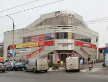 На фото торговый центр Салют, в котором установлена автономная беспроводная сигнализация