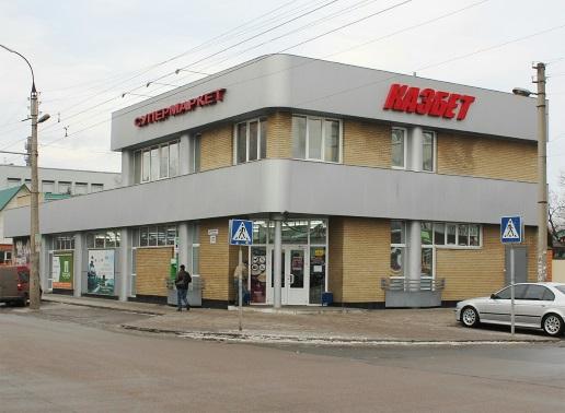 На фото супермаркет Казбет, где установлена беспроводная система охранной сигнализации